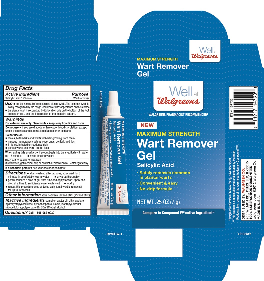 Walmart Wart Remover Gel