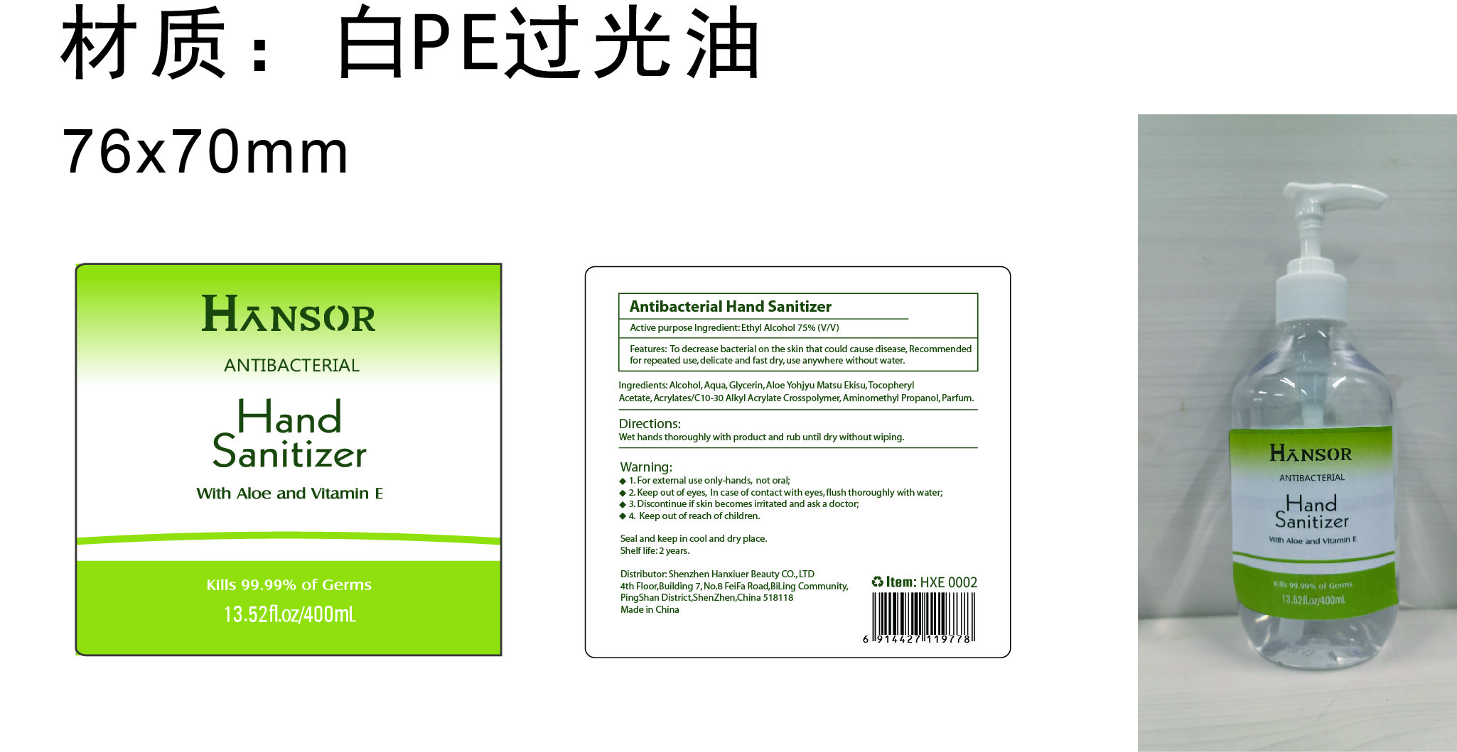 antibacterial hand sanitizer with aloe and Vitamine E