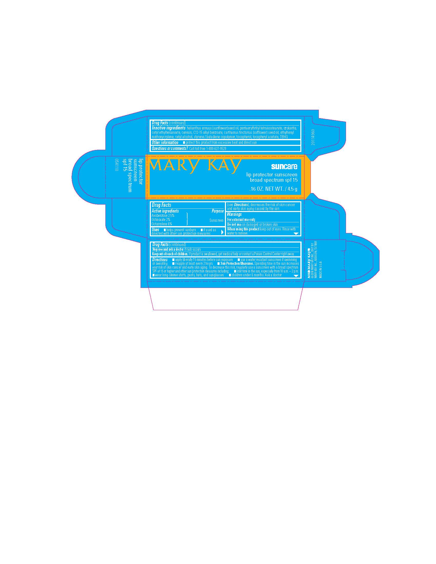 image of lip protector carton