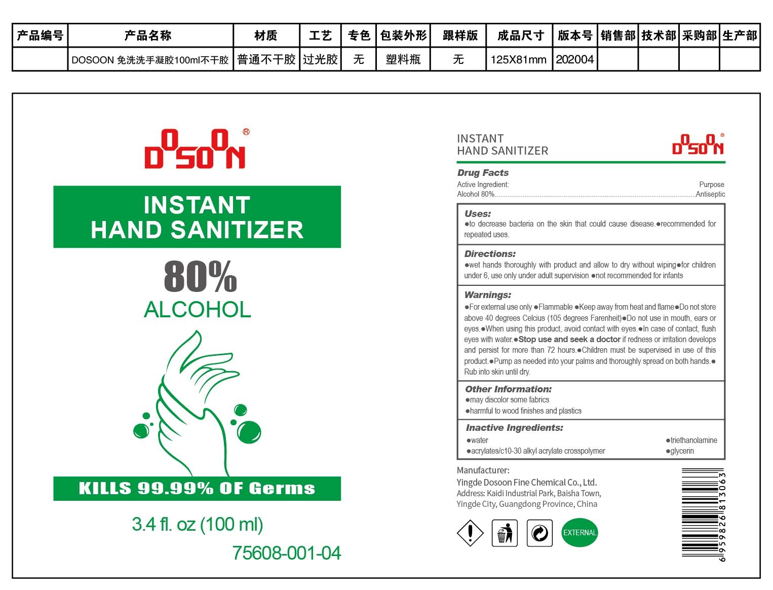 100 ml bottle label