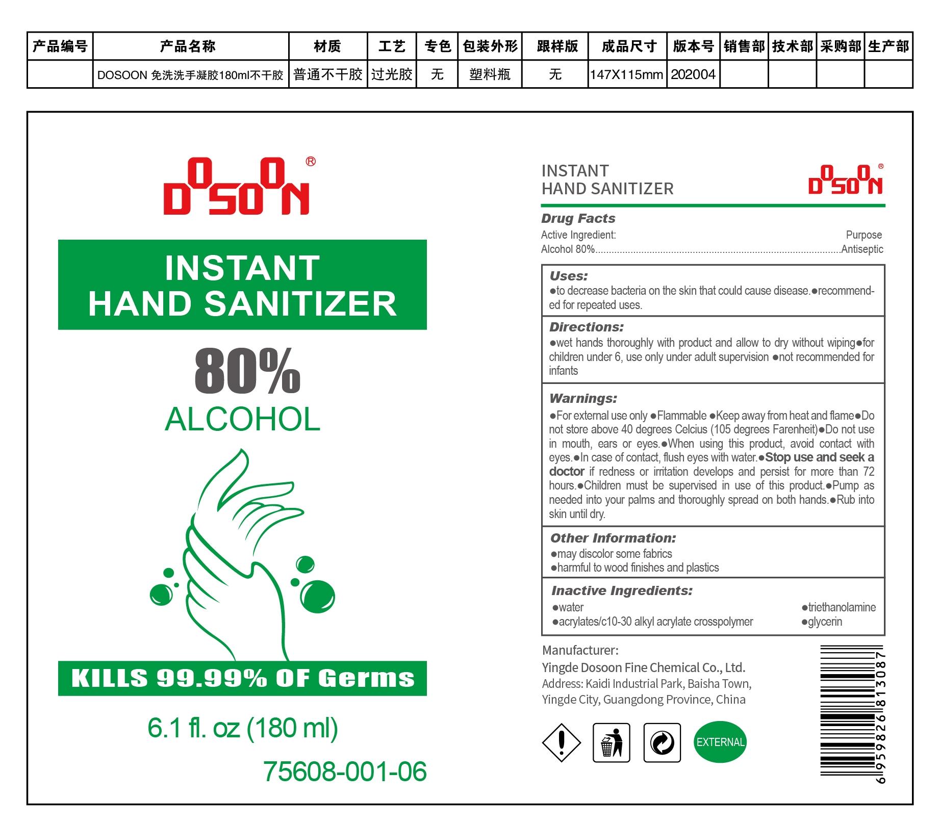 180 ml bottle label