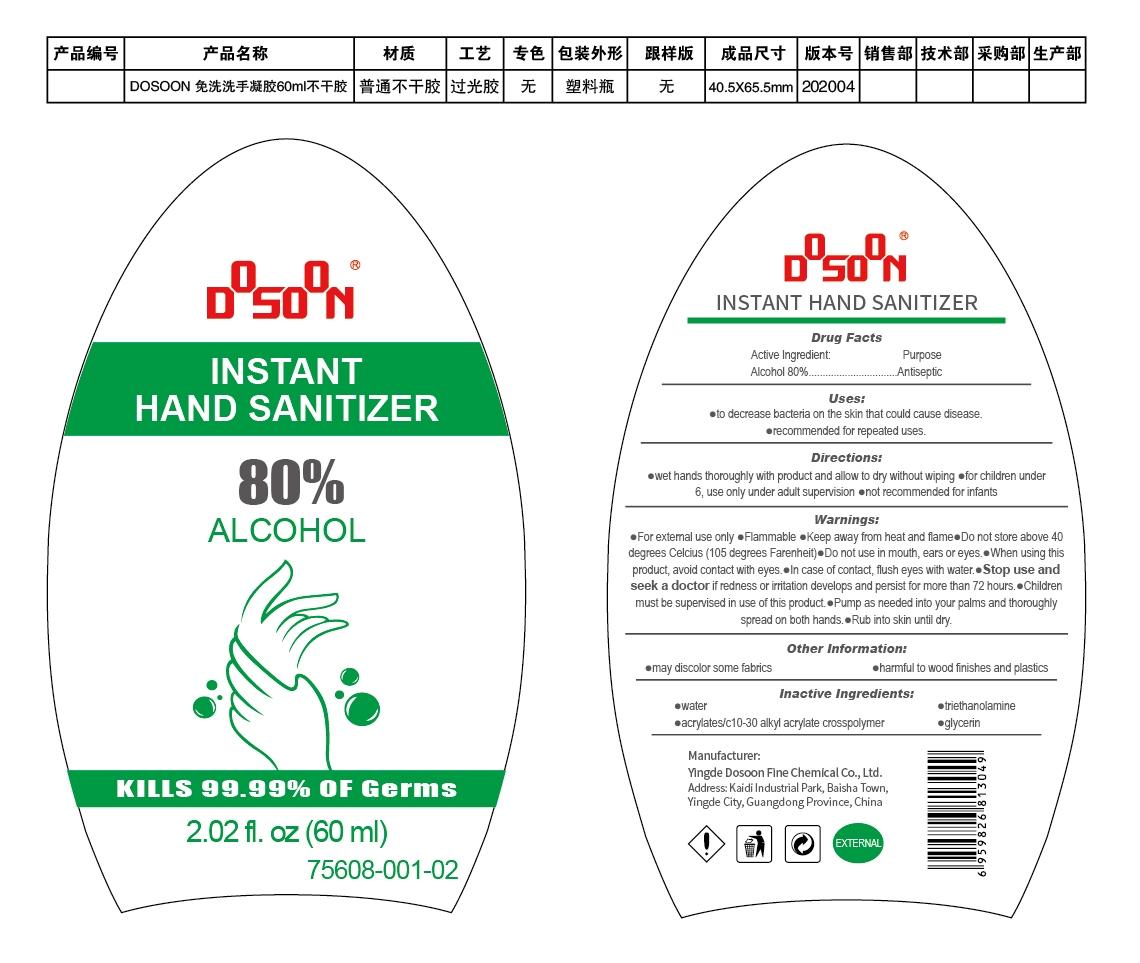 60 ml flat bottle label