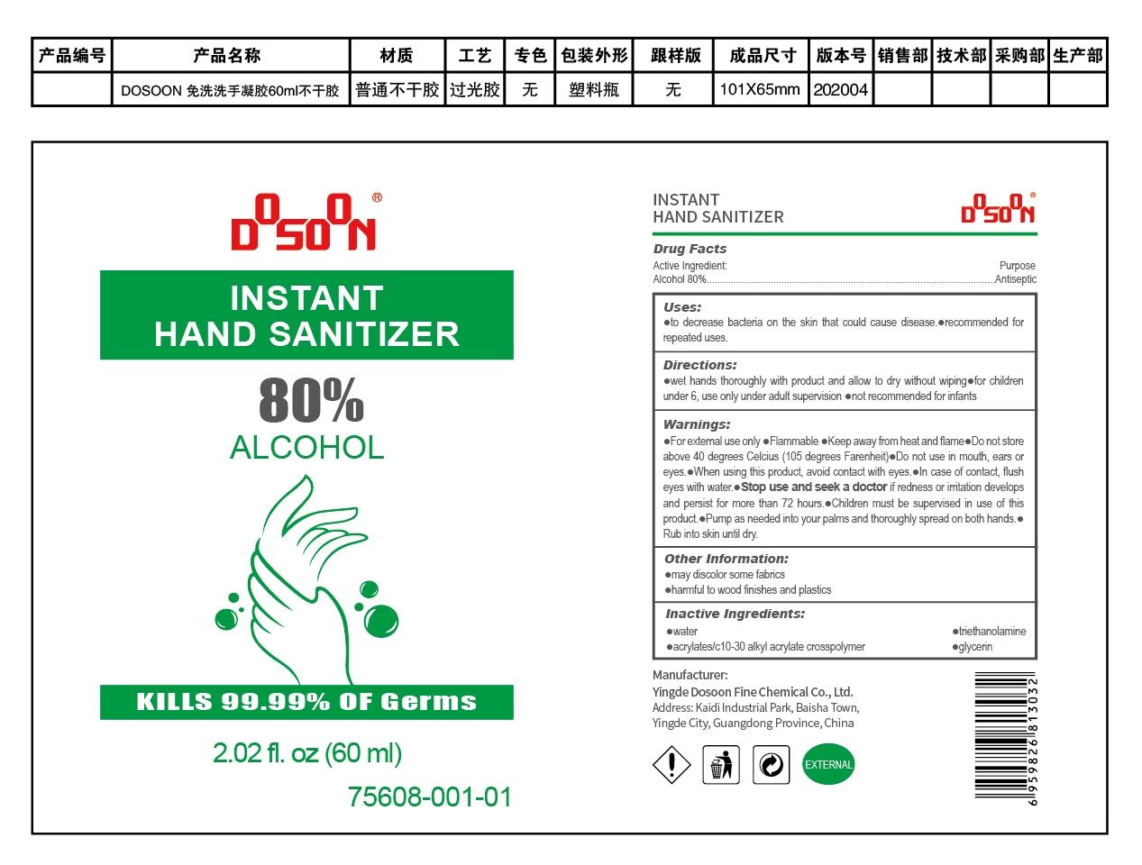 60 ml round bottle label