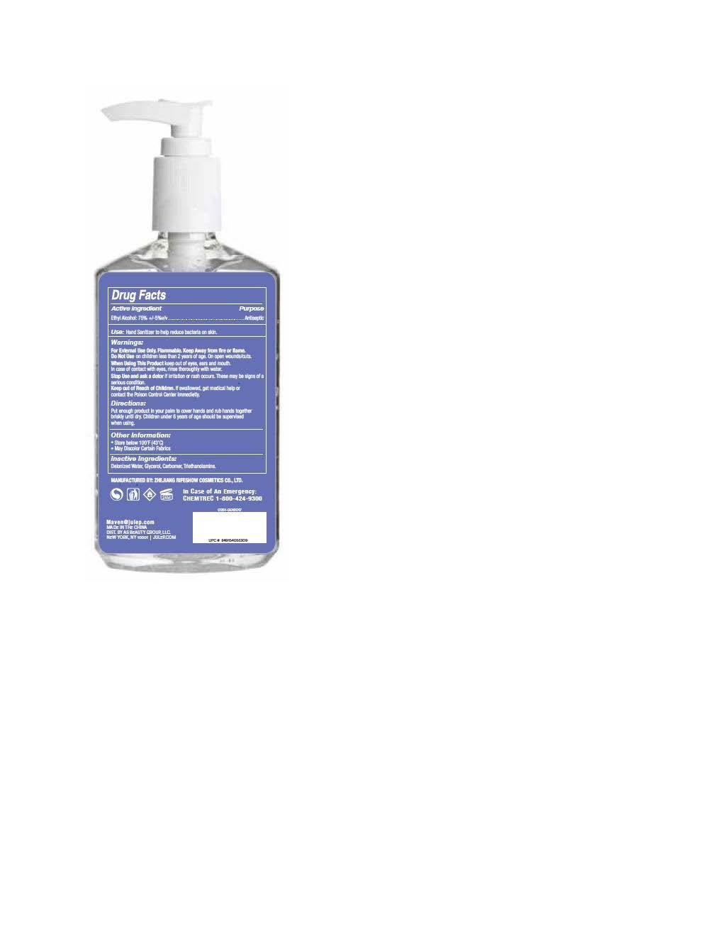 Ethyl Alcohol 75% v/v. Purpose: Antiseptic