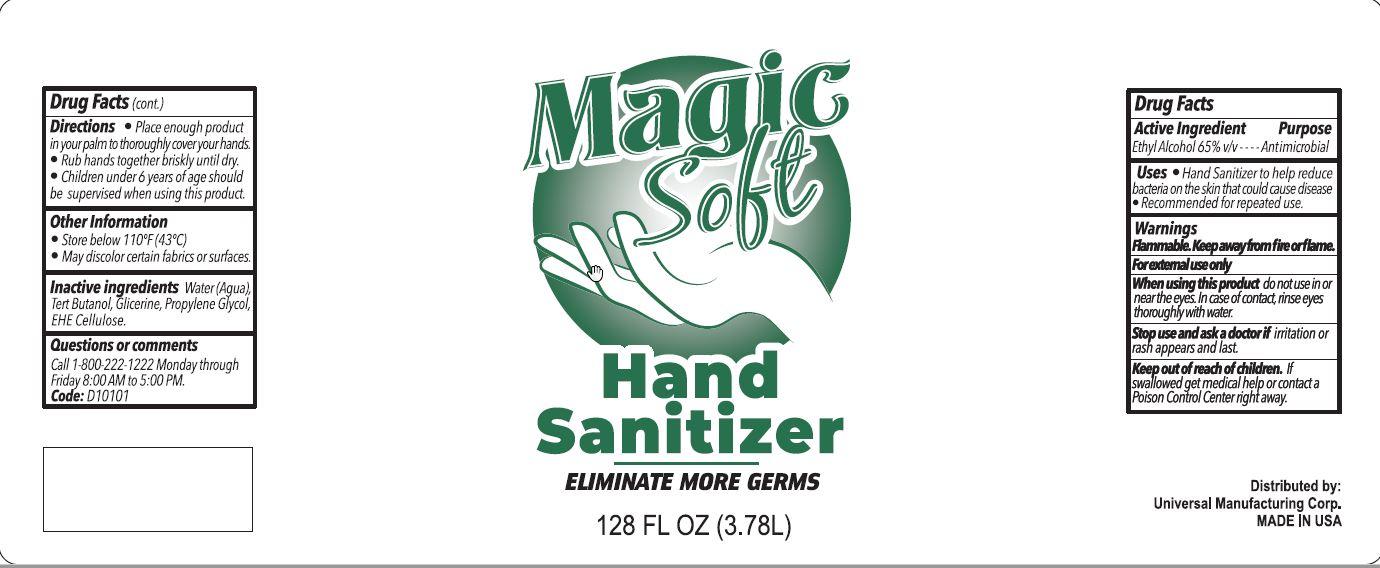 MAGIC SOFT HAND SANITIZER 128 OZ