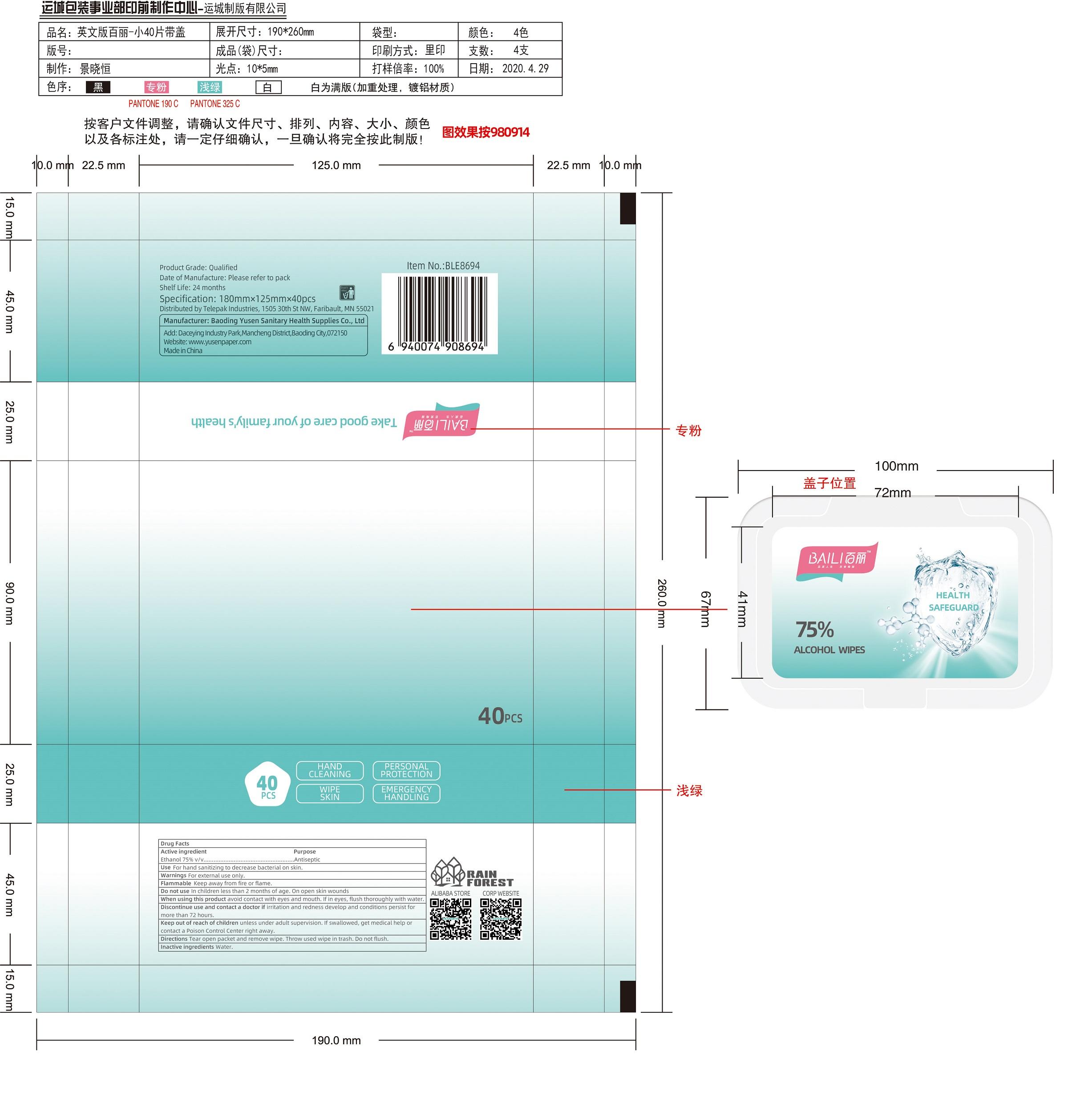 label-40pcs