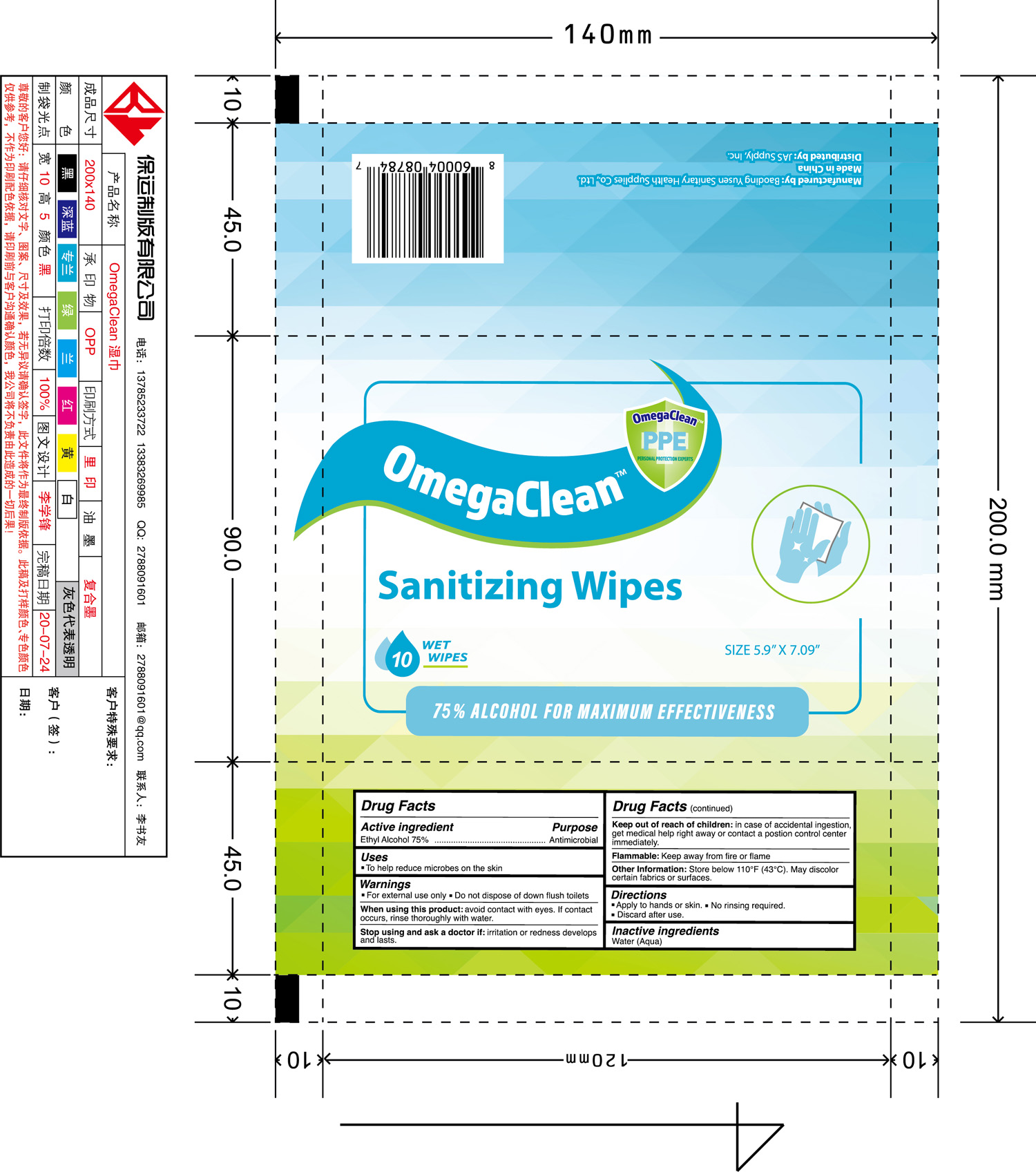 label-10 wipes