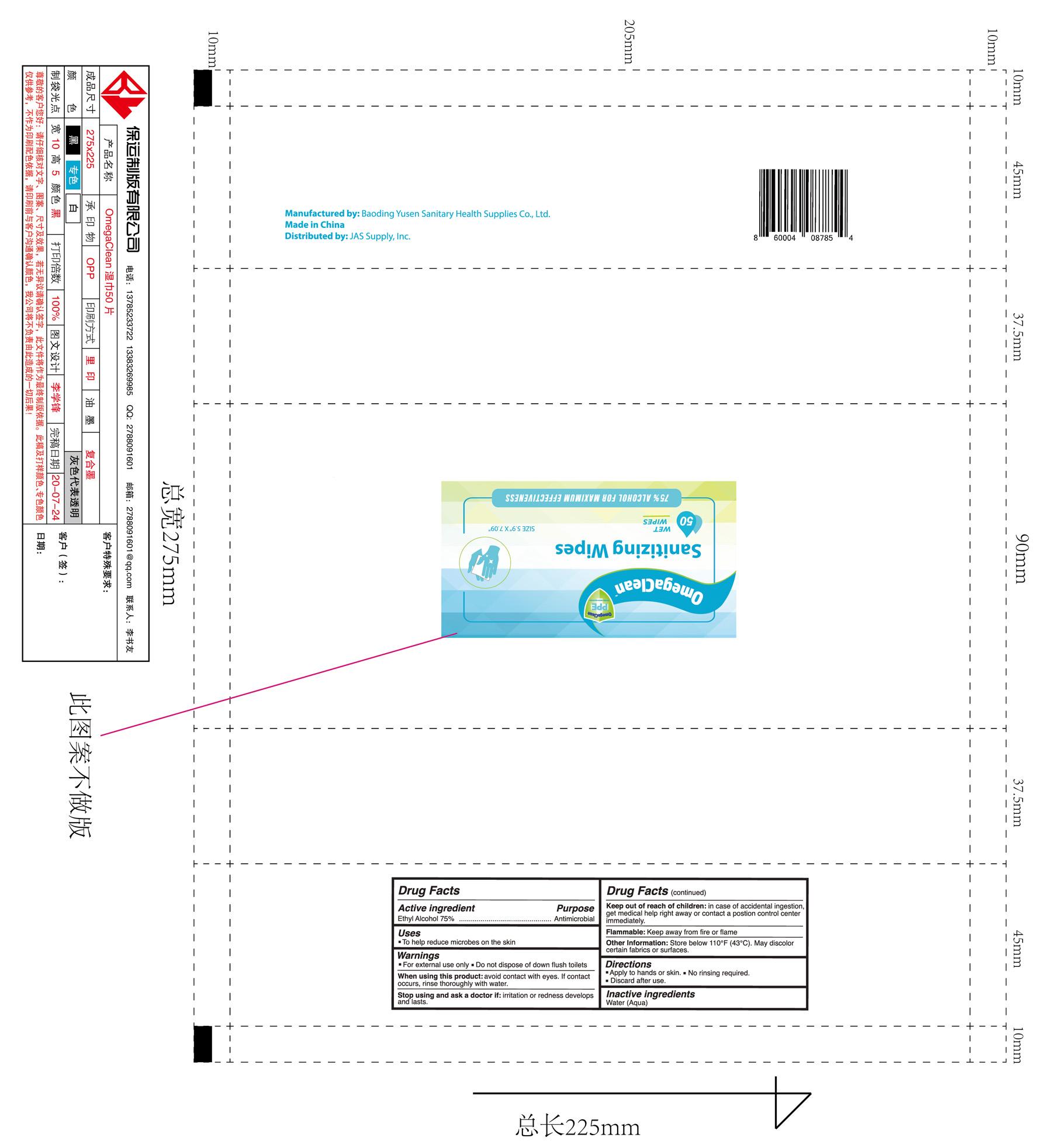 label-50 wipes