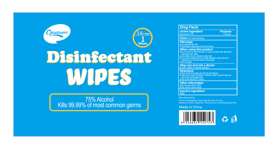 1 wipes label