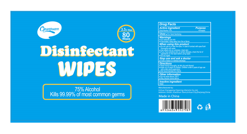 80 wipes label