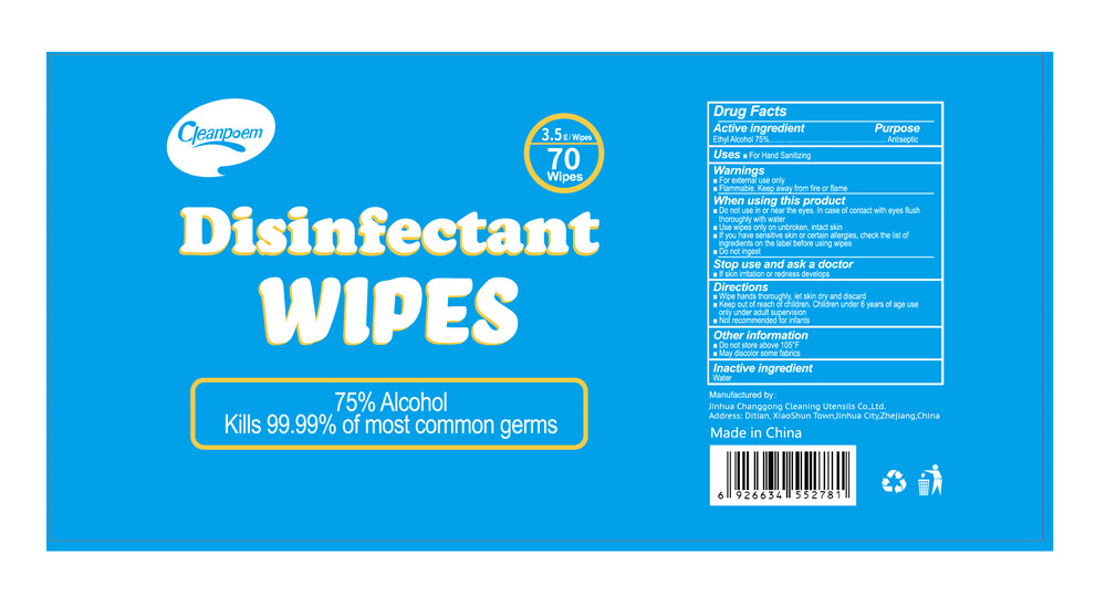 70 wipes label