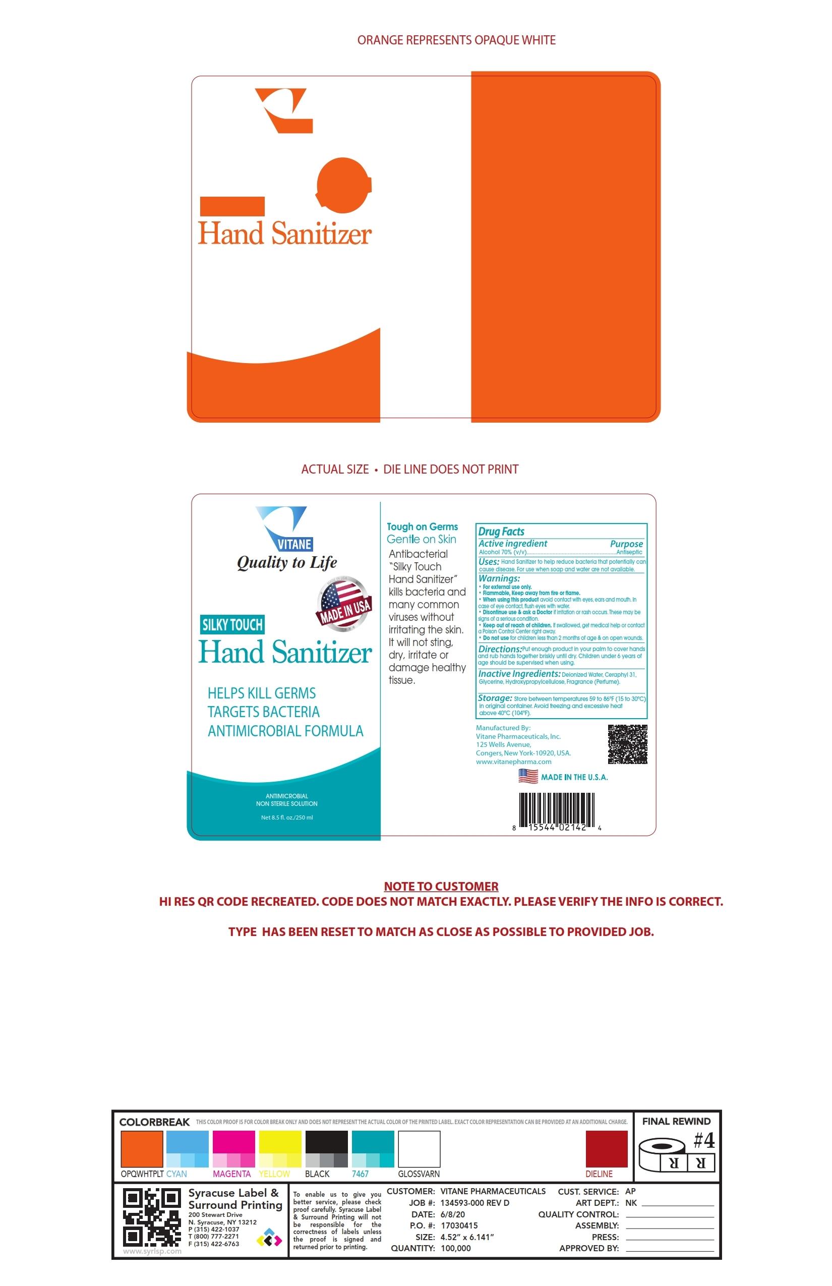 250 ml label