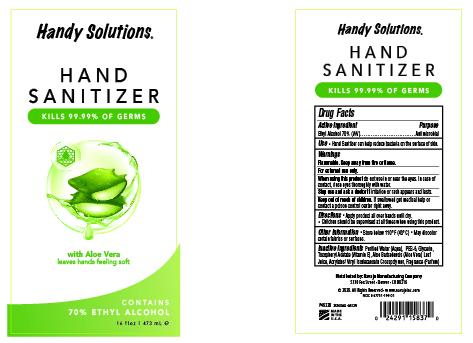 Hand Sanitizer with Aloe Vera