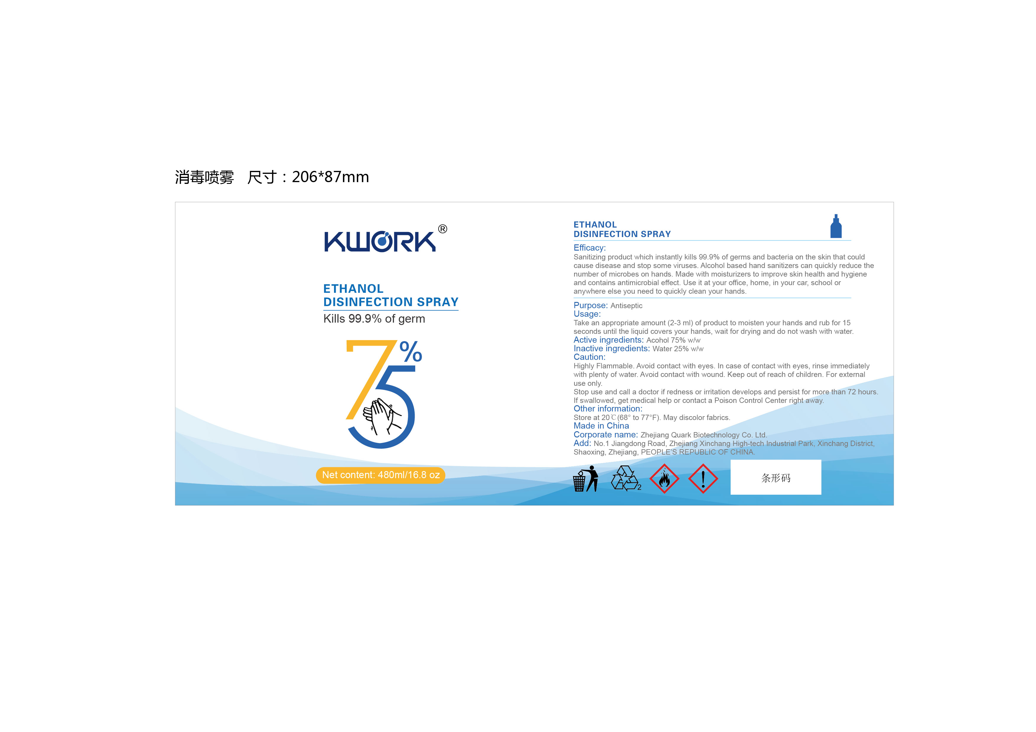 480 package label
