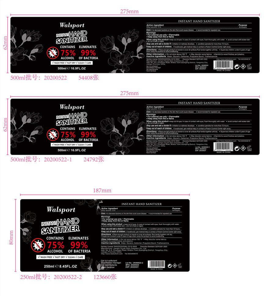 250 ml 500 ml label