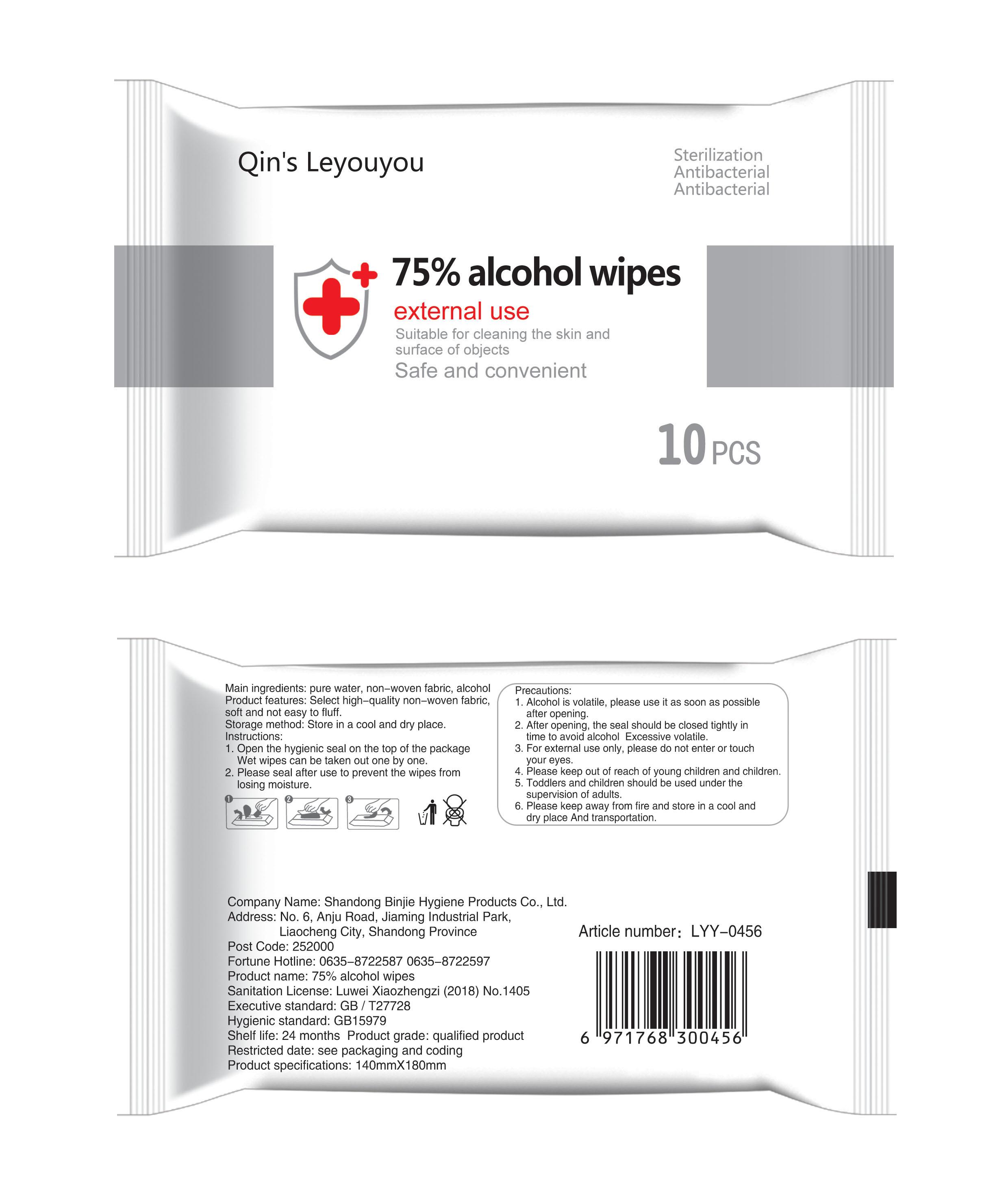 10 PATCH label