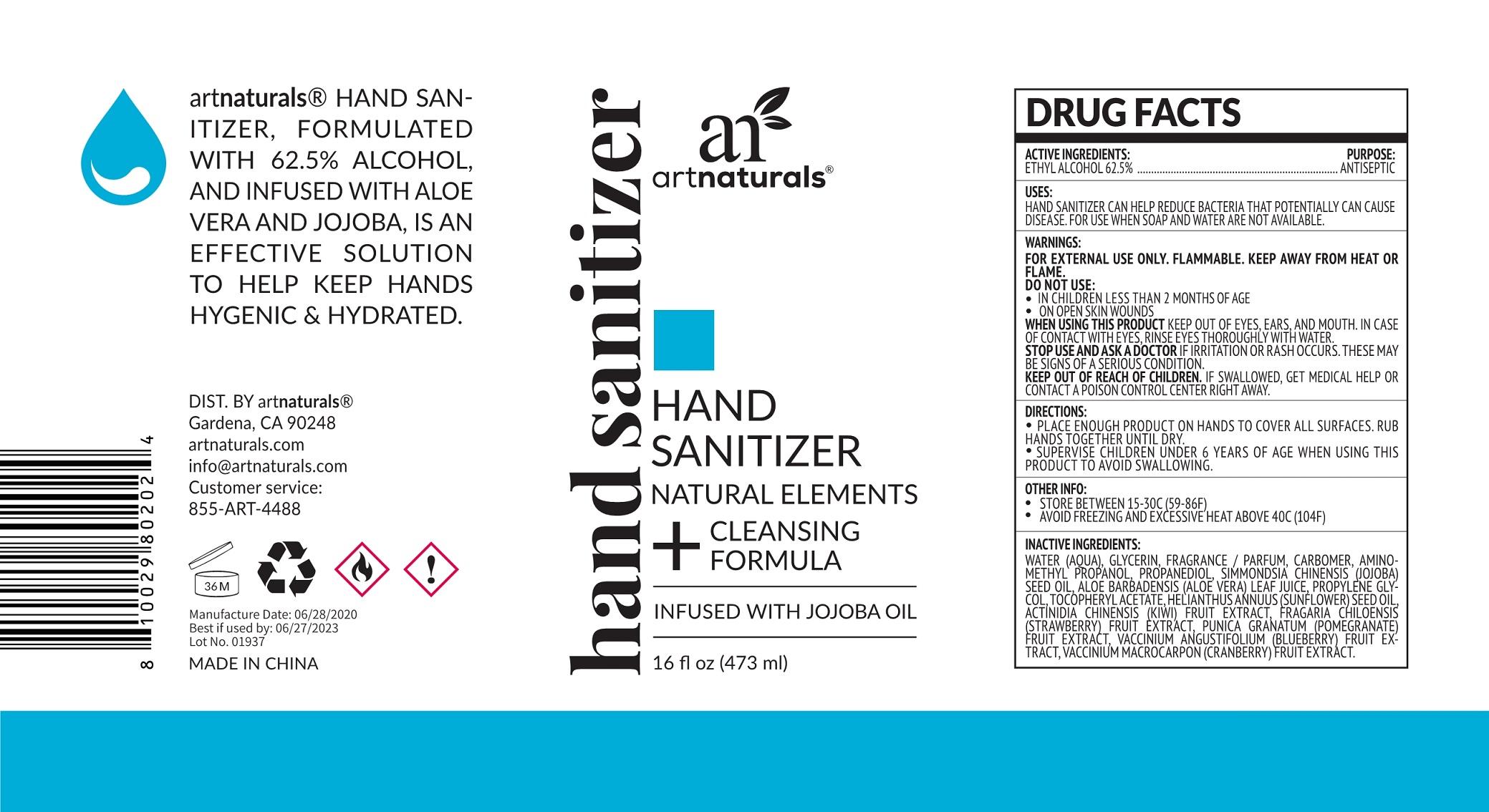 473 ml label