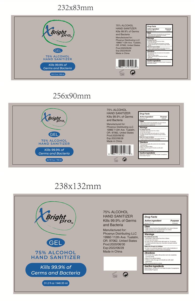 500ml 750ml 946.35ml label