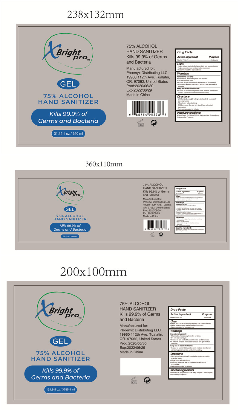 950ml 2000ml 3785.4ml label