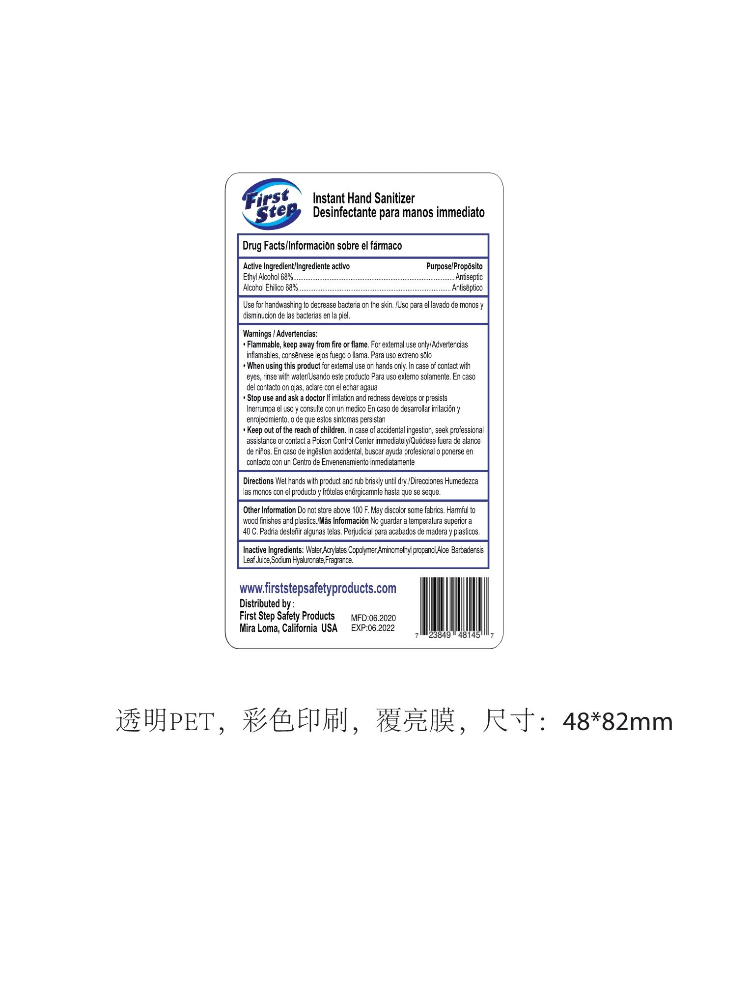236mL label