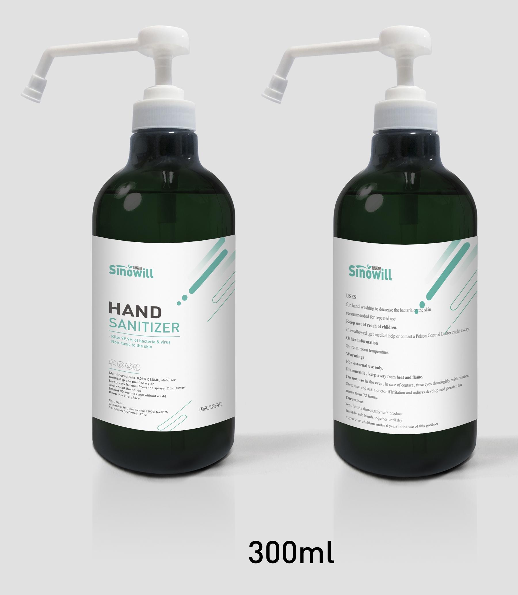 label-300