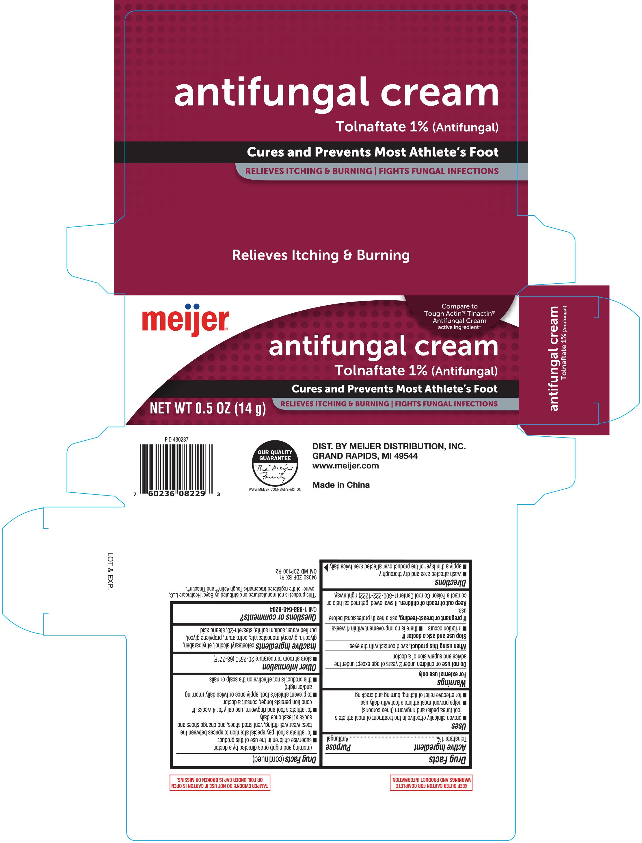 Antifungal Tolnaftate Cream