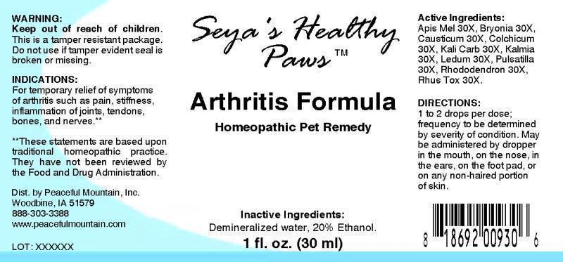 Arthritis Formula