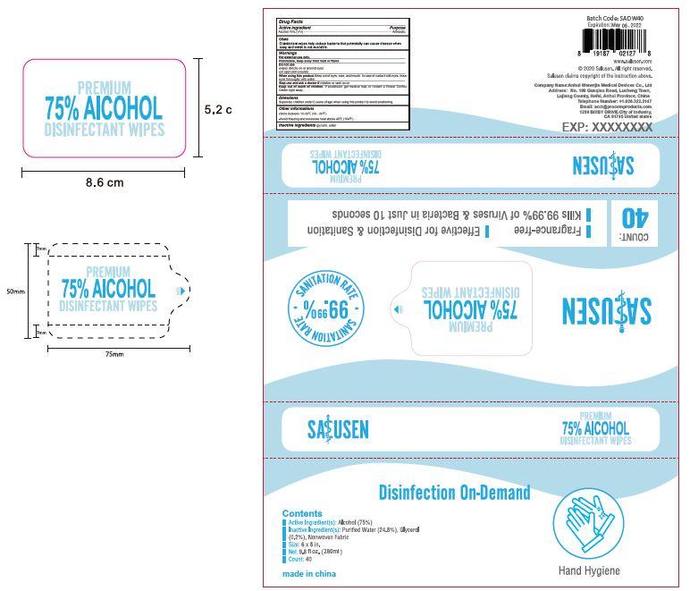 Salusen Alcohol Wipes 280 ml