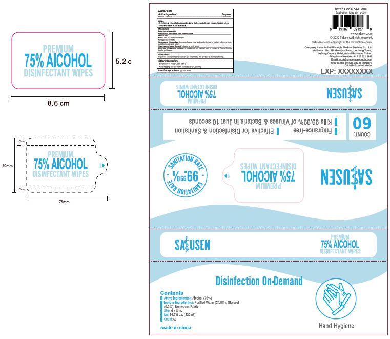 Salusen Alcohol Wipes 420 ml