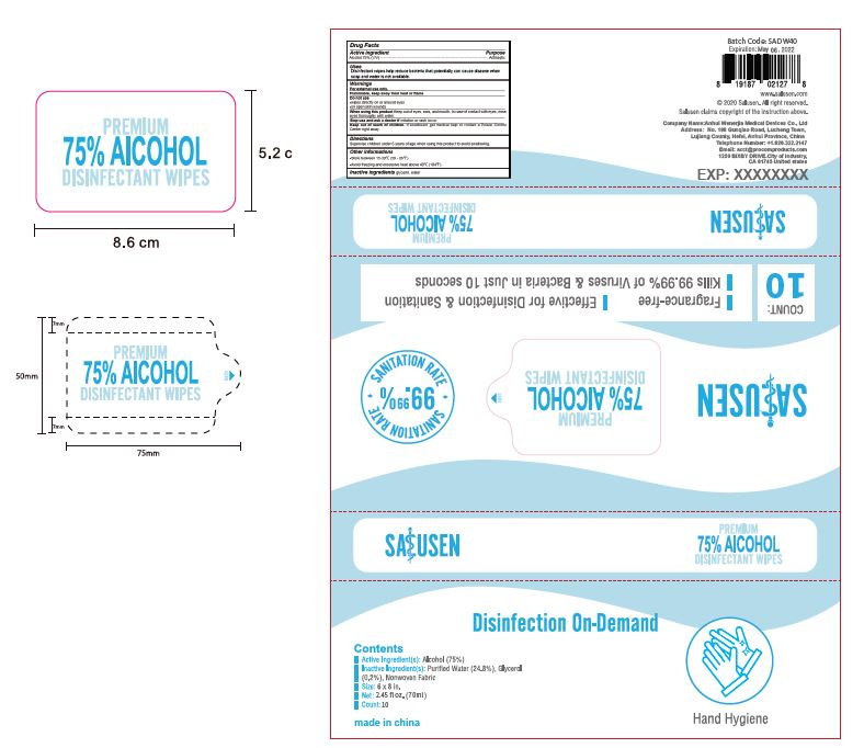 Salusen Alcohol Wipes 70 ml