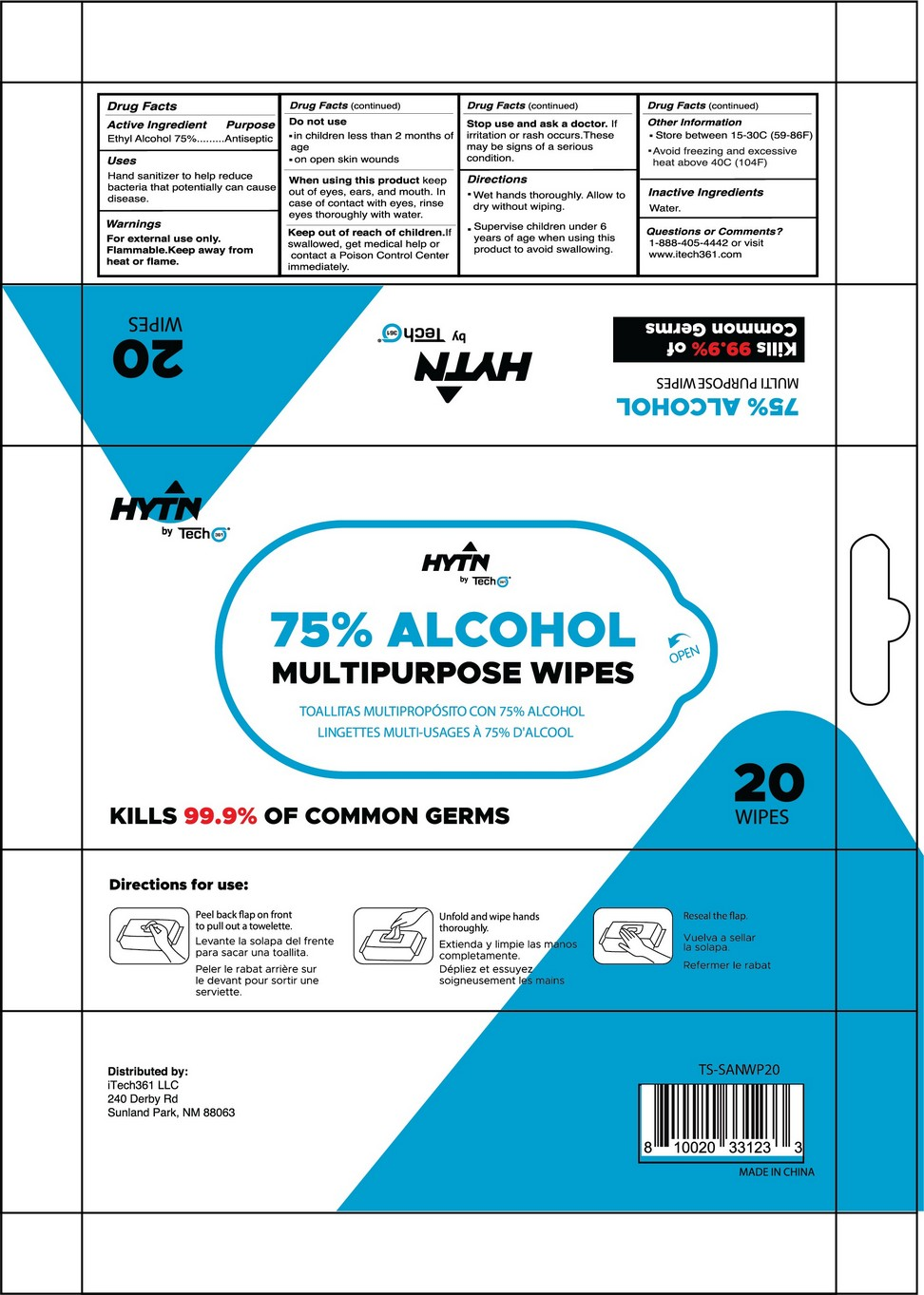 HYTN Alcohol Wipes 80