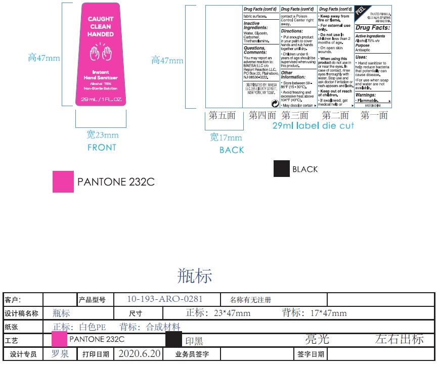 29 ml label