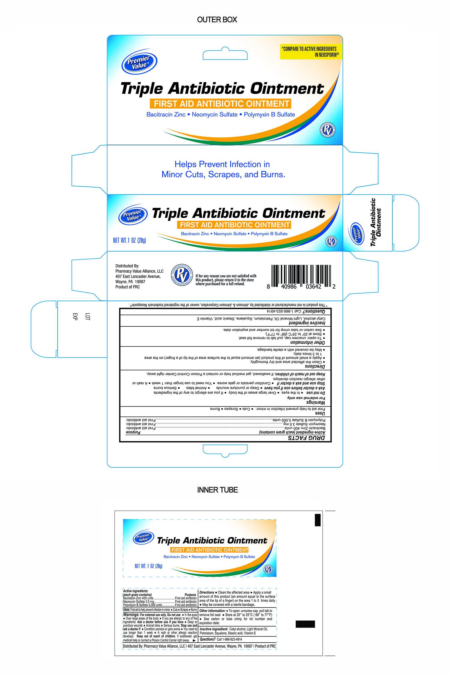 pv triple antibiotic 1oz PV03642
