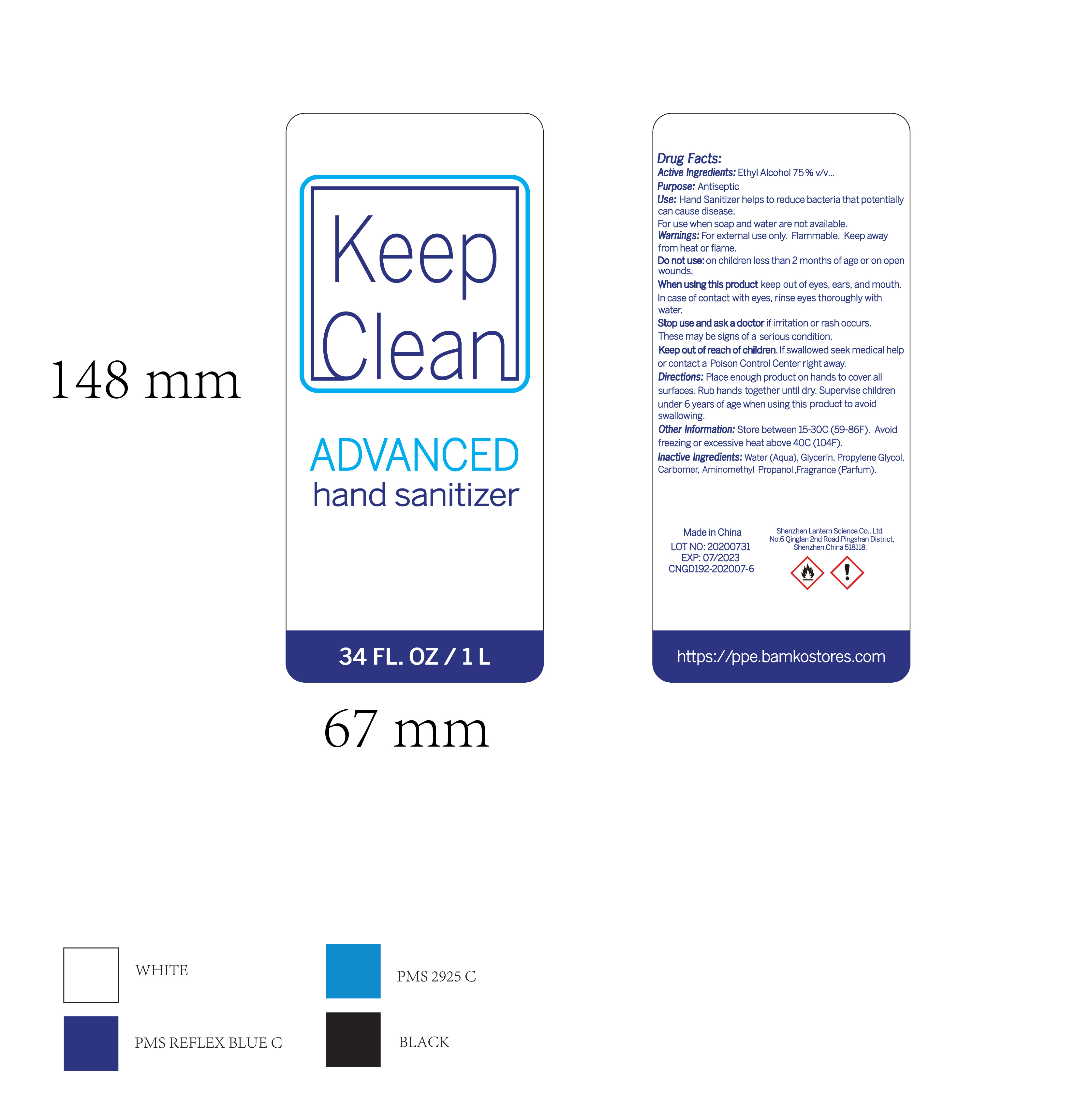 Keep clean hand sanitizer 1L