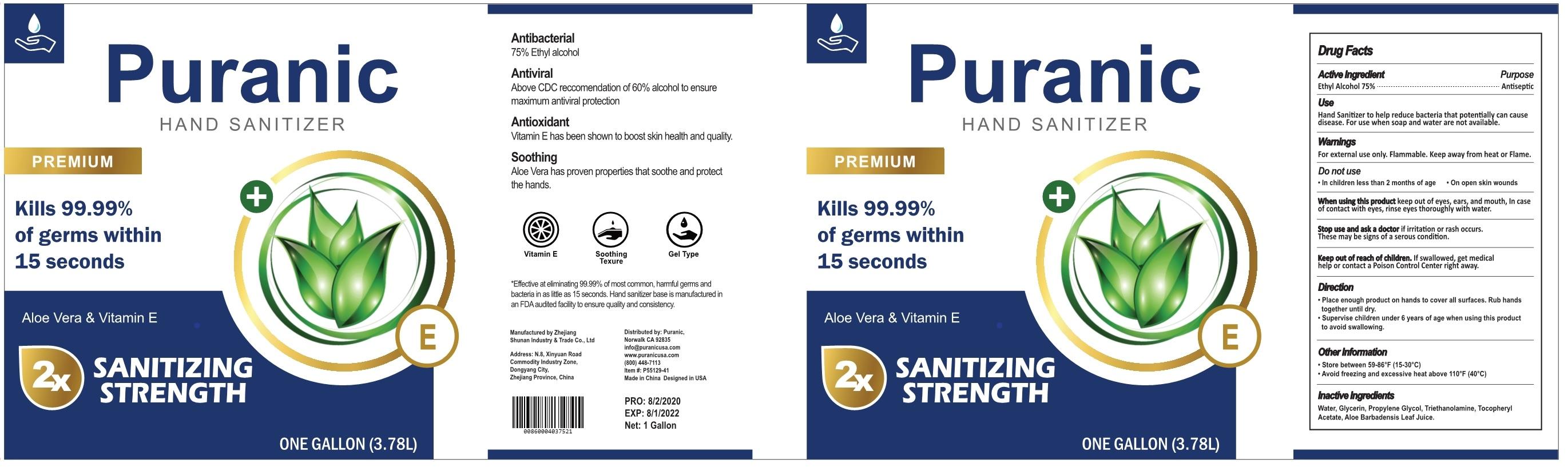3780 ml label