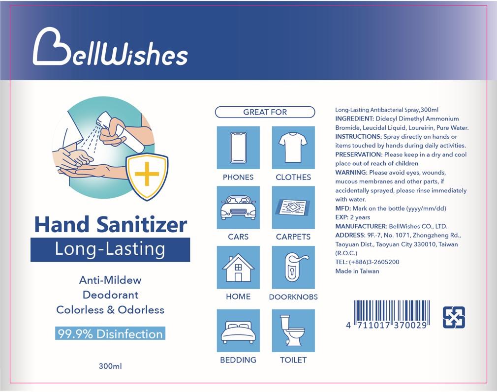 300 ml label