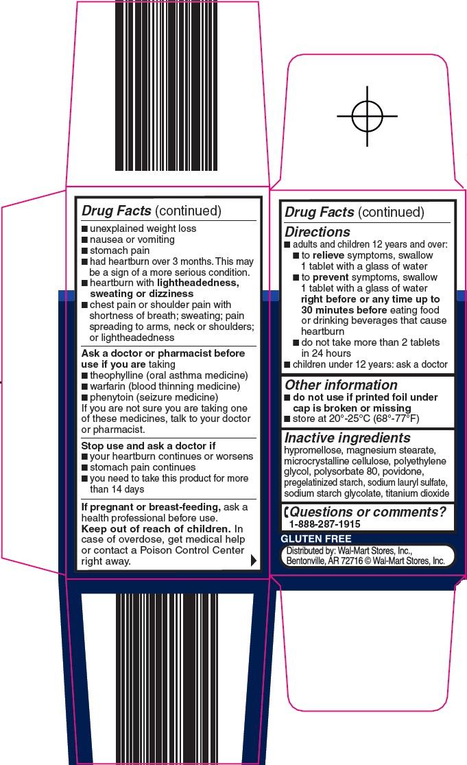 Equate Cimetidine Tablets 2.jpg