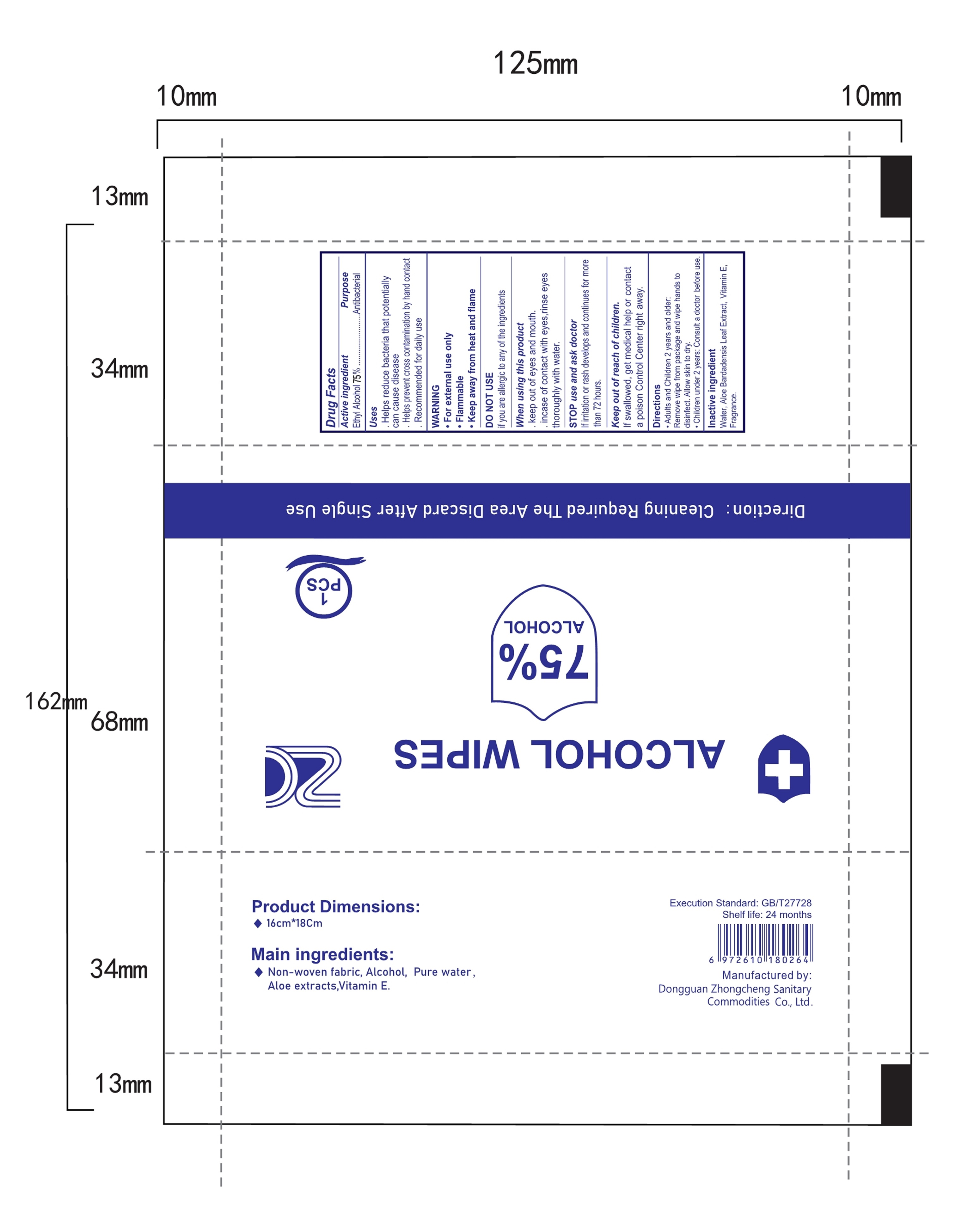 1 cloth label