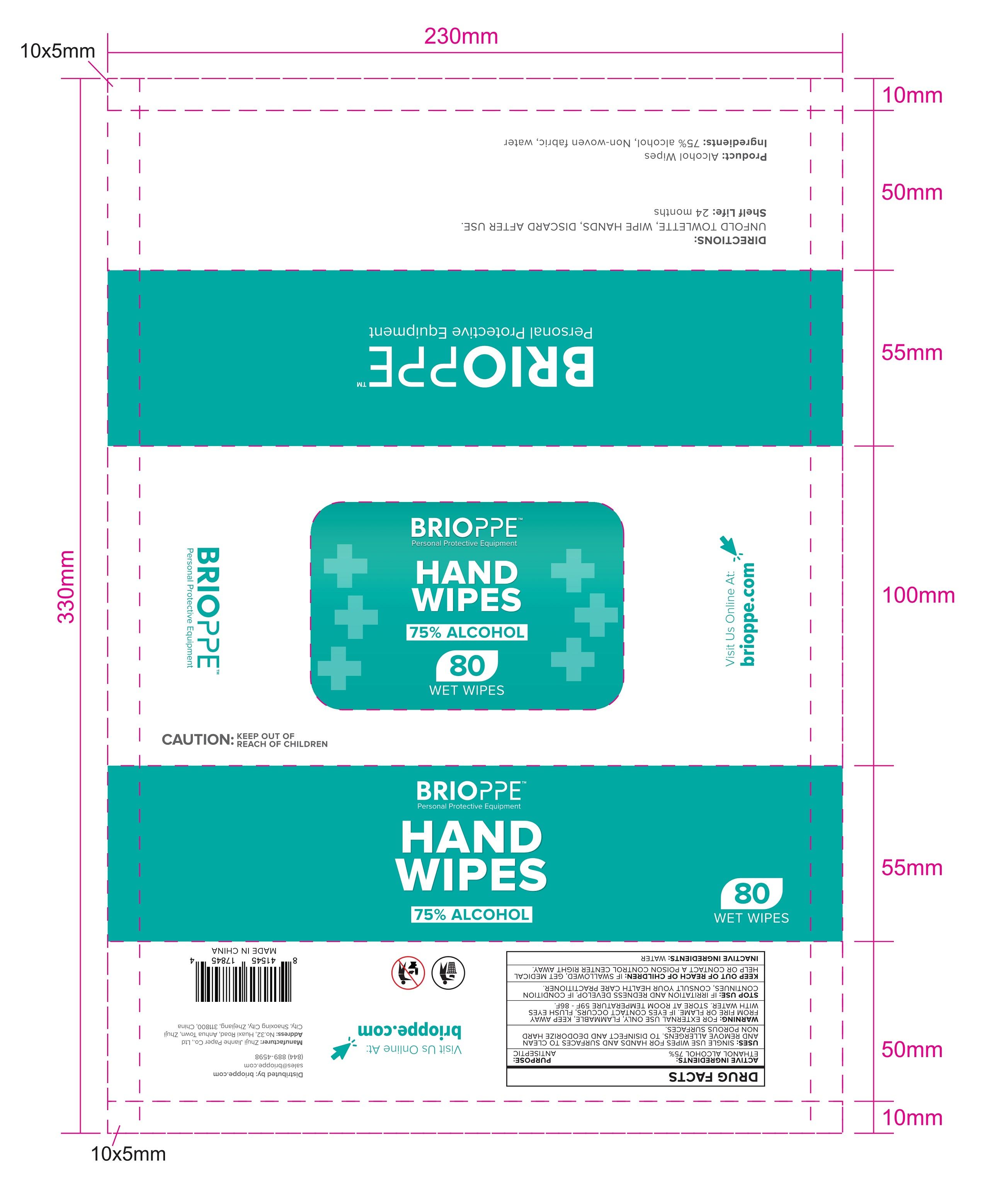 80 cloth label