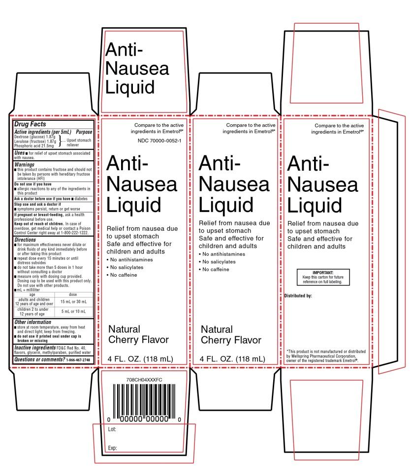 Cardinal Health Anti Nausea Liquid