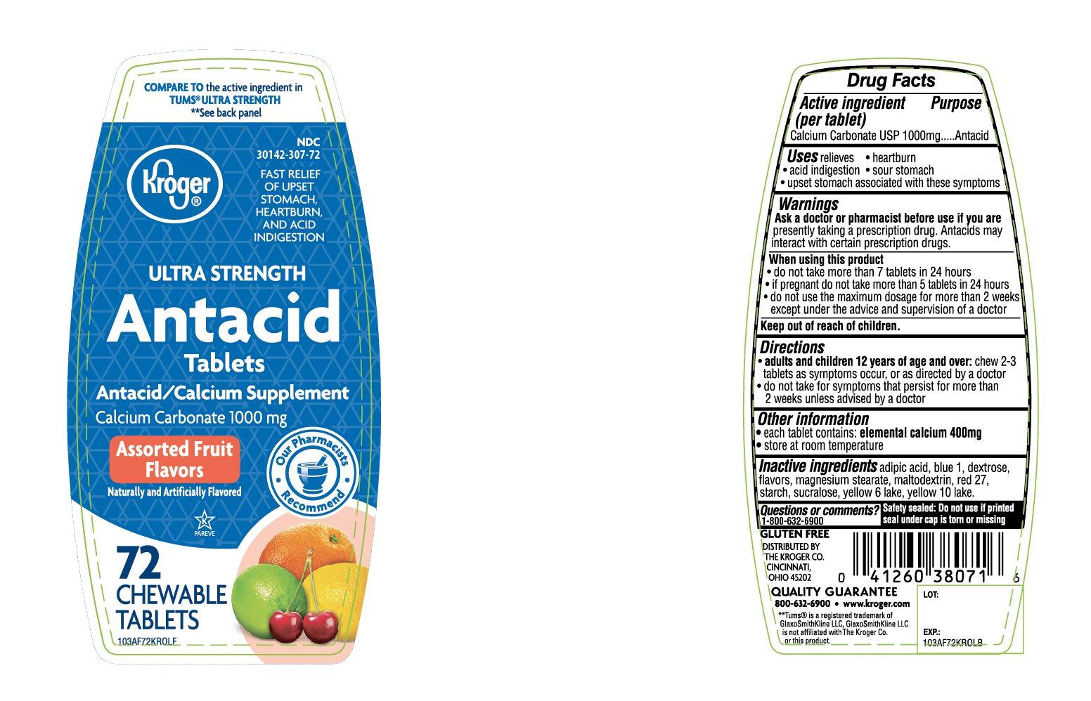 Kroger Ultra Strength Assorted Fruit 72 Tablets