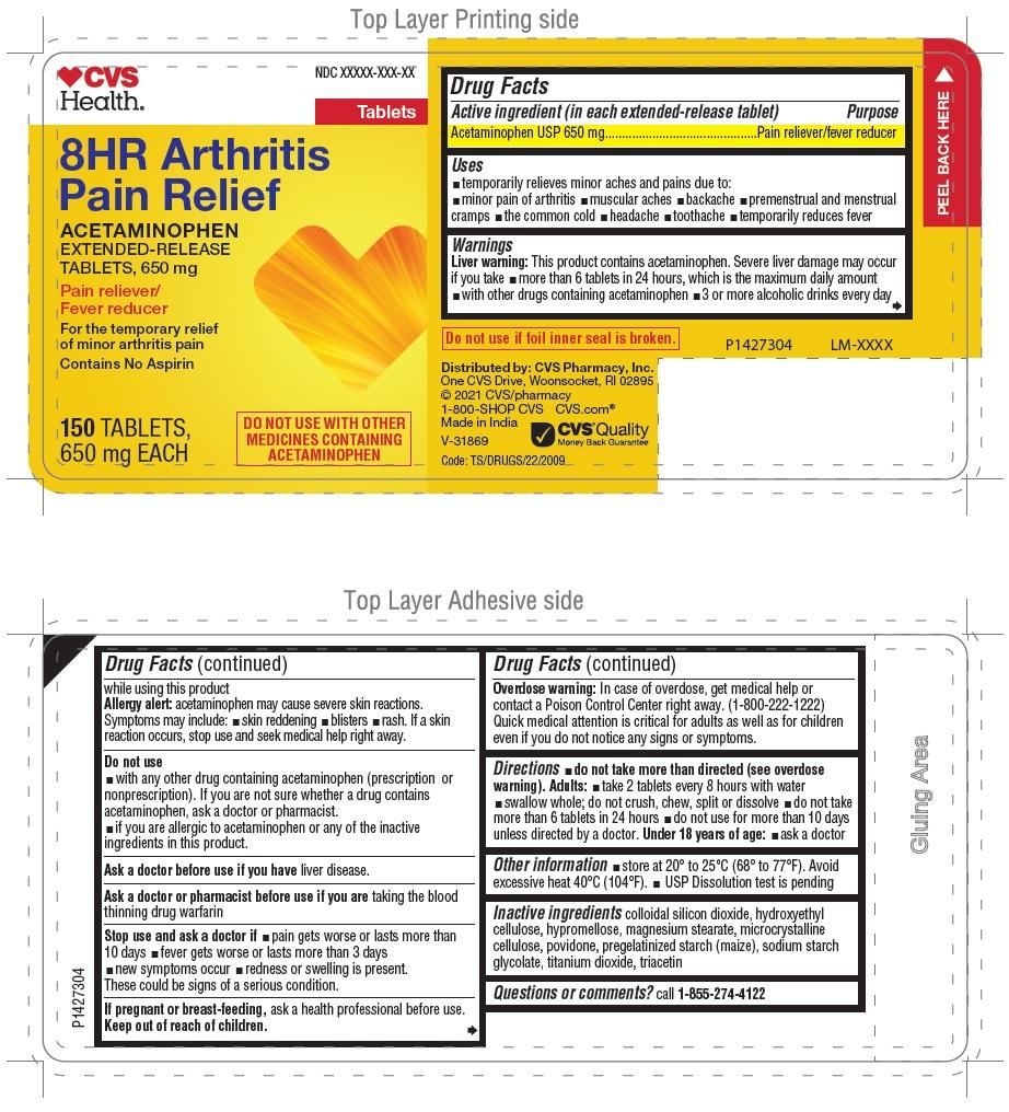 PACKAGE LABEL-PRINCIPAL DISPLAY PANEL - 650 mg (250 Tablet Bottle)