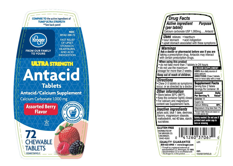 Kroger Assorted Berry Antacid 72 Chewable Tablets