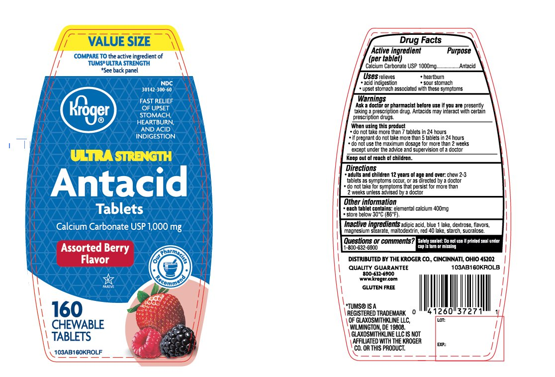 Kroger Ultra Strength Assorted Berry Antacid 160 Chewable Tablets
