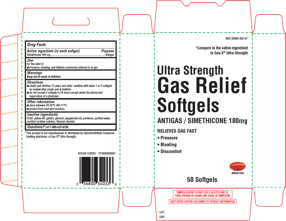 PRINCIPAL DISPLAY PANEL - 50 Softgel Blister Pack Carton