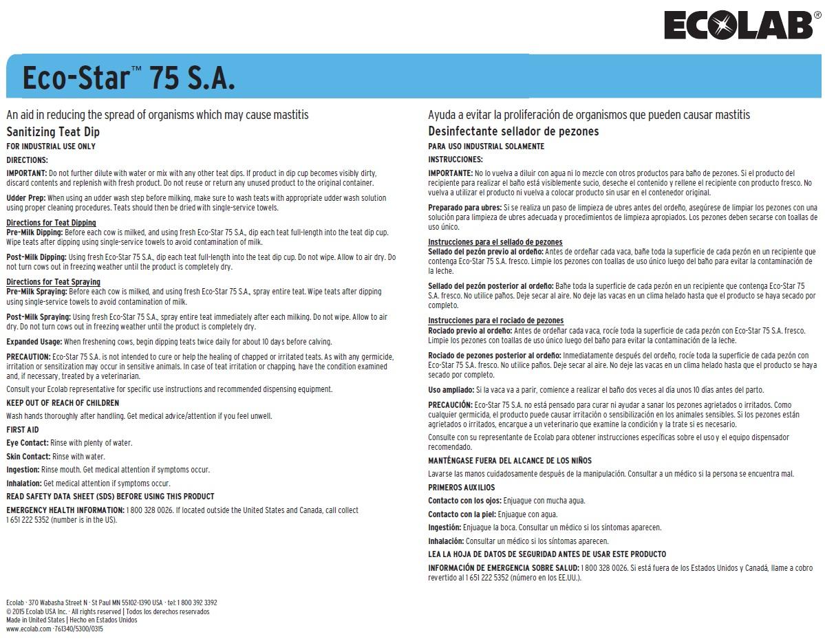 Representative label-panel 2