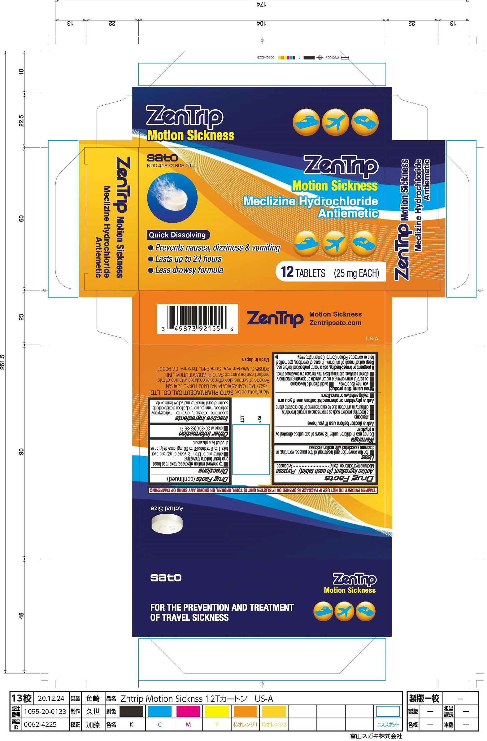 ZenTrip Motion Sickness - 12Tablets