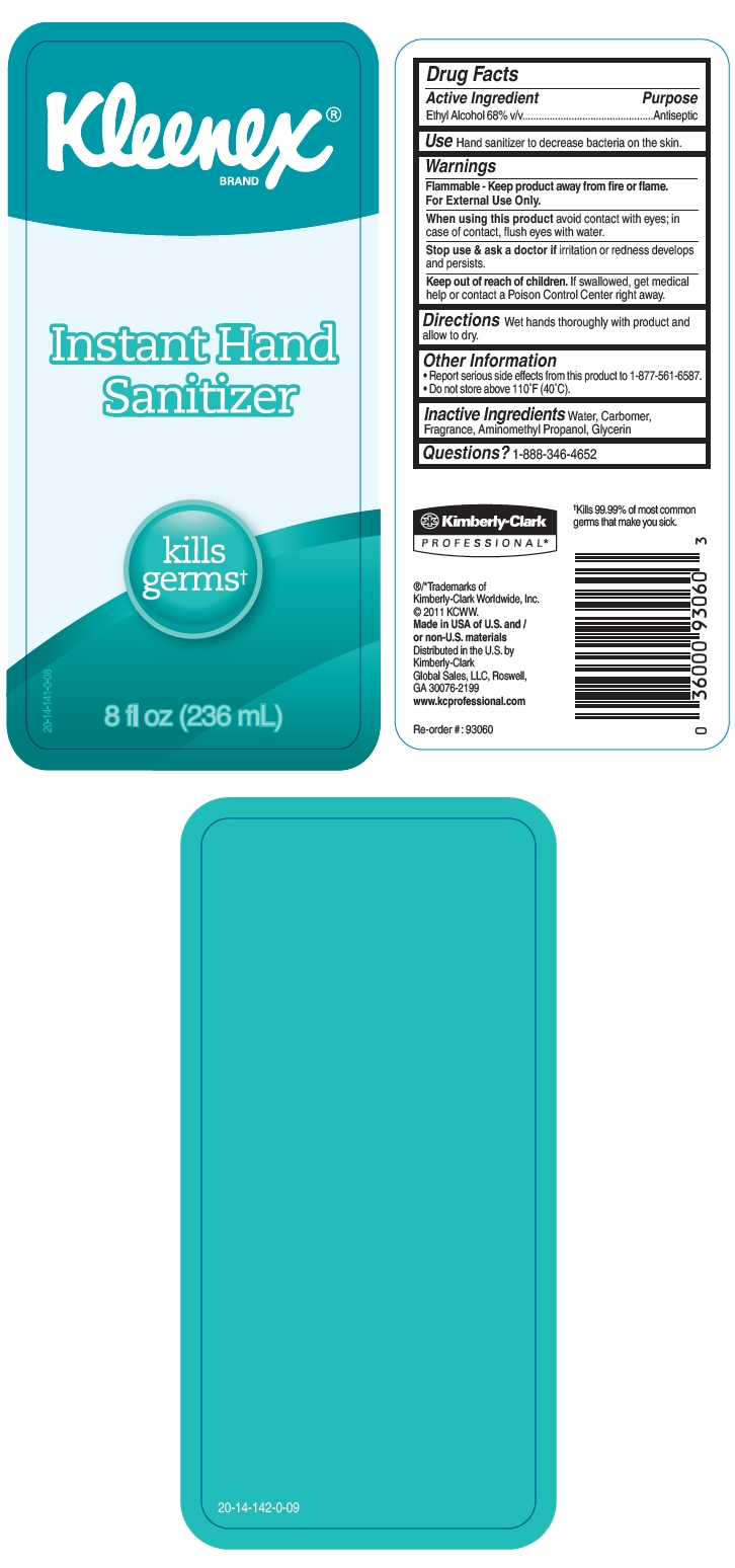 PRINCIPAL DISPLAY PANEL - 236 mL Bottle Label