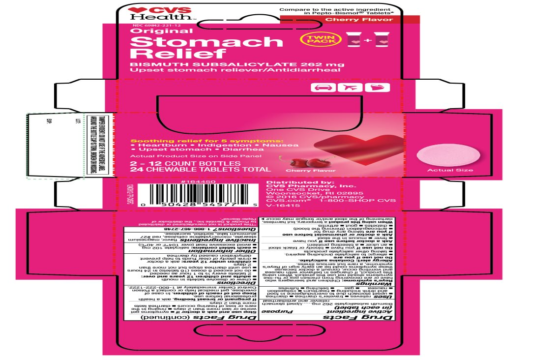 CVS Health Cherry Flavor Bismuth Subsalicylate 24 Chewable Tablets