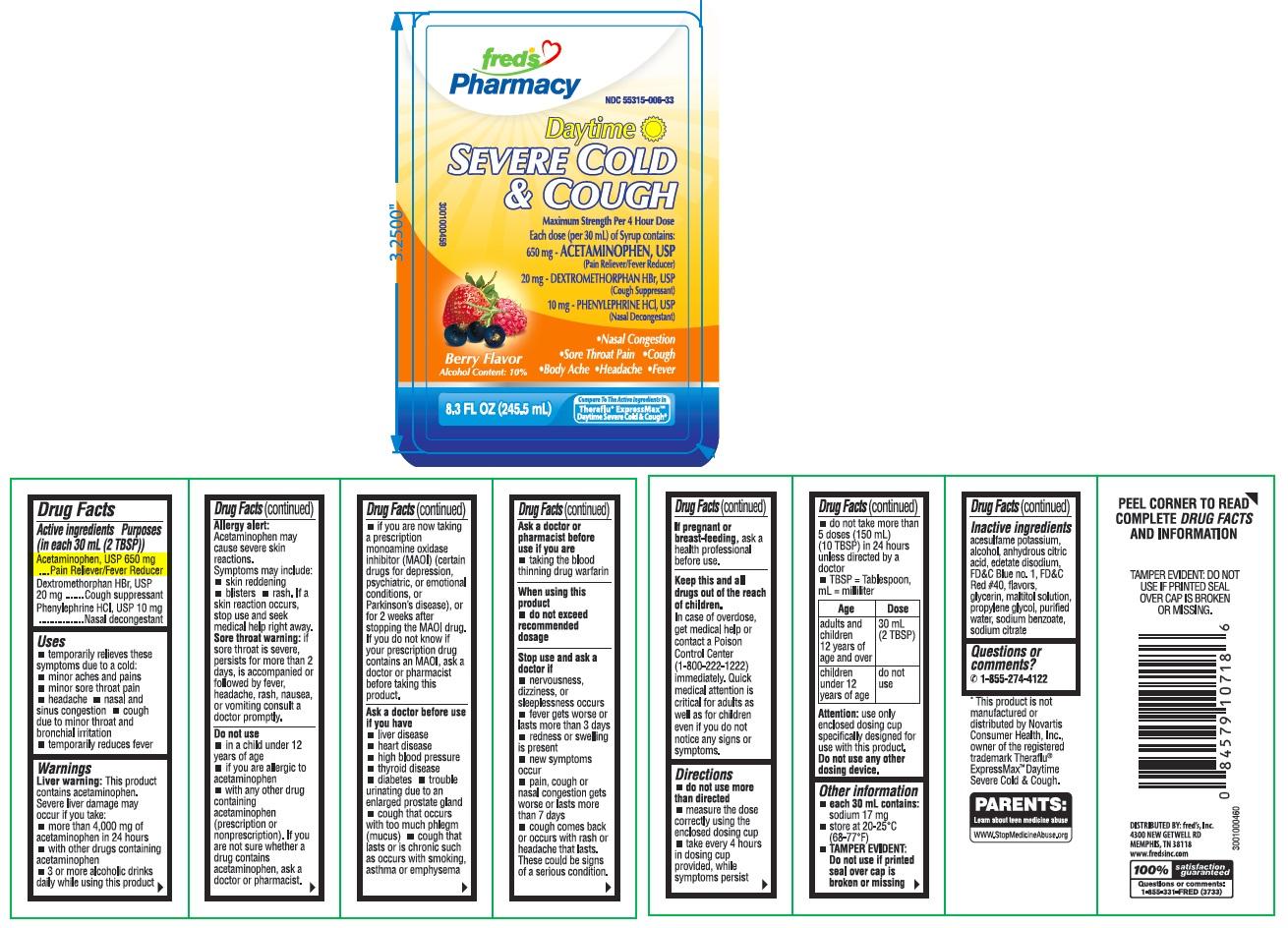PACKAGE LABEL-PRINCIPAL DISPLAY PANEL - 8.3 FL OZ (245.5 mL Bottle)